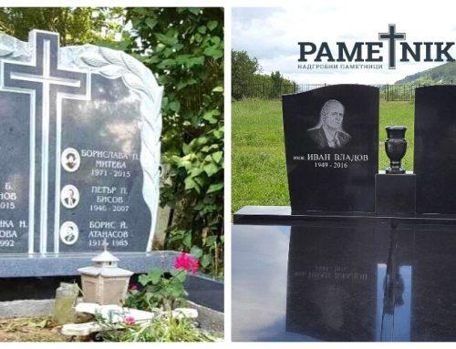 Изработка на Двойни надгробни паметници
