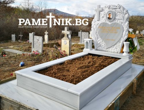 Кога се слага надгробна плоча