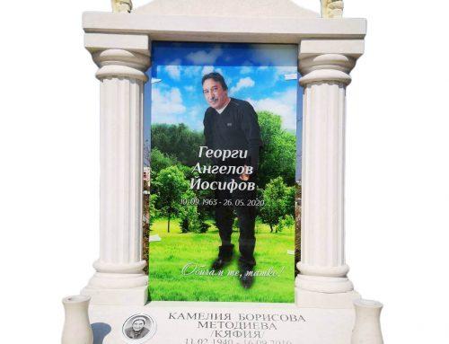 Фирми за надгробни паметници София – Паметник БГ